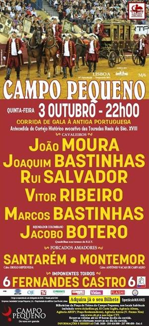 Corrida de Gala à Antiga Portuguesa