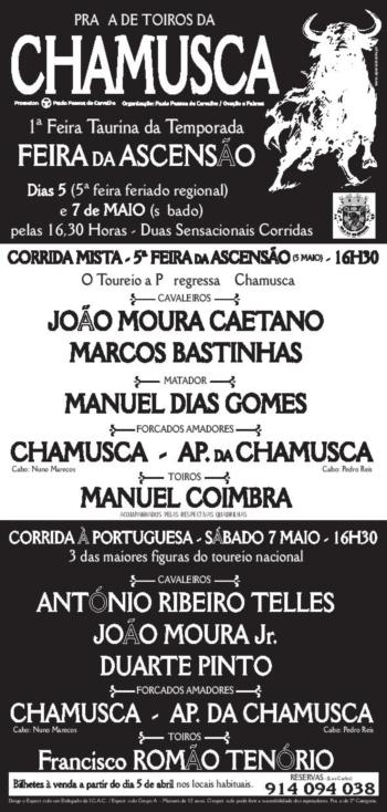Feira Ascensão - Chamusca 2016