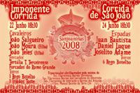 Feira de São João 2008 - Ilha Terceira (Açores)