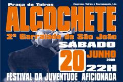Festival da Juventude Aficcionada de Alcochete