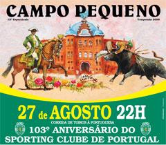 103º Aniversário do Sporting Clube de Portugal