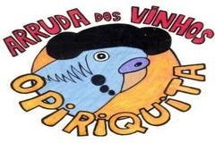 """Figuras de primeiro plano no IV Festival da Tertúlia """"O Piriquita"""""""