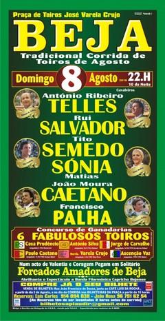 Concurso de Ganadarias em Beja sem Troféu de Bravura