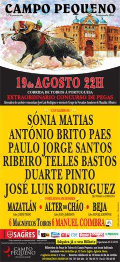 Peso dos Toiros para Alternativa de José Luis Rodriguez