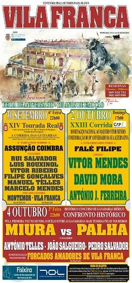 Feira de Outubro em Vila Franca já tem cartéis