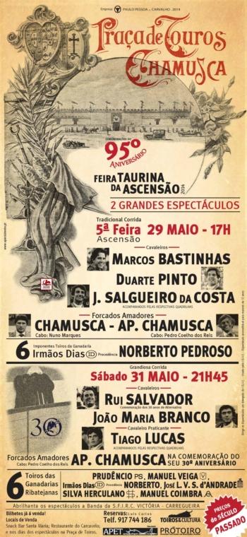 Feira da Ascensão 2014 na Chamusca