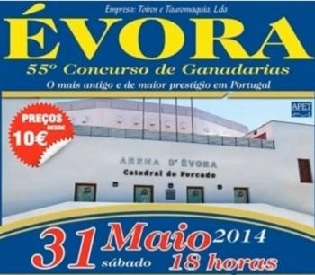 Vídeo Promocional do 55º Concurso de Ganadarias de Évora