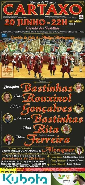 Corrida de Gala à Antiga Portuguesa - 20 Junho - no Cartaxo