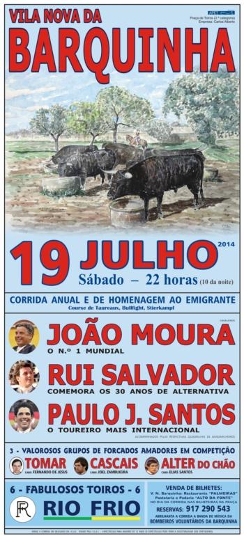 Corrida Anual e de Homenagem ao Emigrante em Vila Nova da Barquinha a 19 de Julho
