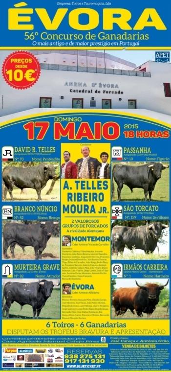 Vídeo promocional do 56º Concurso de Ganadarias de Évora