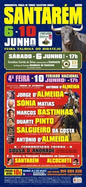 Amanhã em Santarém há a alternativa de António de Almeida
